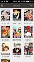Screenshot of 魔力高清影视-搜狐/优酷/爱奇艺/乐视/土豆/迅雷电影电视剧