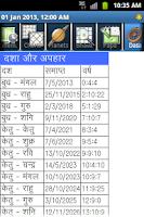 Screenshot of Horoscope Hindi