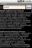 Screenshot of Subtitle Reader
