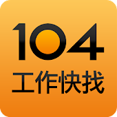 104 Job Search APK Descargar