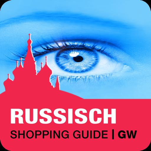 RUSSISCH Shopping Guide | GW LOGO-APP點子