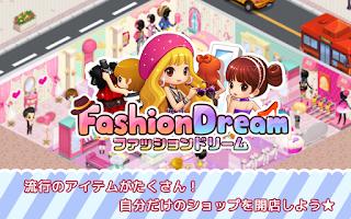 Screenshot of ファッションドリーム