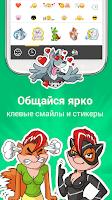 Screenshot of ДругВокруг - друзья рядом