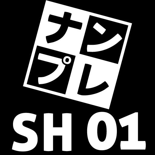 解谜のナンプレ スーパーハード Vol.1 LOGO-記事Game
