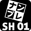 NUMPRE SUPER HARD Vol.1 icon