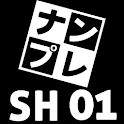 ナンプレ スーパーハード Vol.1 icon