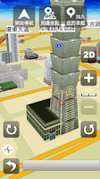 Screenshot of 導航PAPAGO! Taiwan 正式版