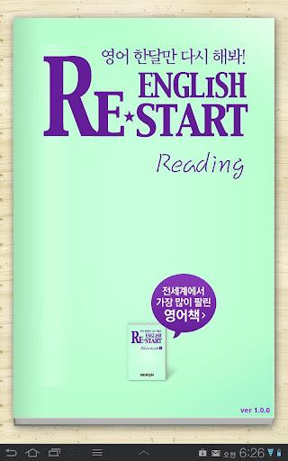 English ReStart Reading Tab