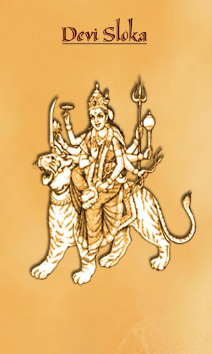Devi Slokas
