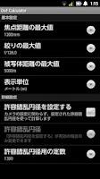 Screenshot of DoF Calculator Free