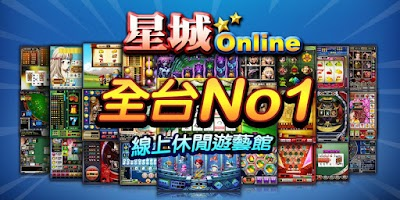 Screenshot of 星城Online