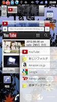 Screenshot of Chiee! ミニブラウザ (プロトタイプ)