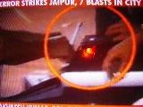 जैयपुर धमाके-अमर
