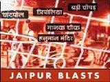 ्जैअपुर जयपुर-अमर