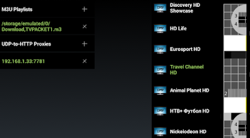 Screenshot of AIO IPTV Player