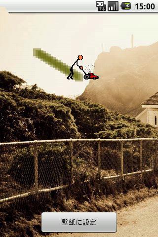 Mower 芝刈り機