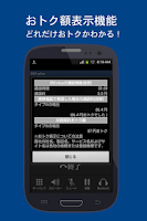 Screenshot of 050 plus