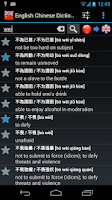Screenshot of Offline English Chinese Dict.