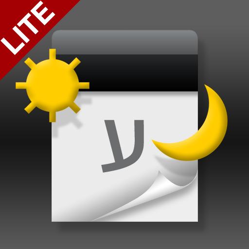 Hebrew calendar & widget -Lite