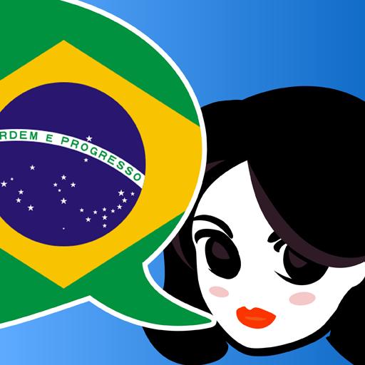 旅游のLingopalポルトガル語(ブラジル) LOGO-記事Game