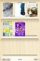 Screenshot of SYBOOK(신영미디어) 전자책 리더