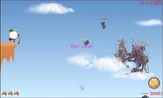 Screenshot of Radish archer