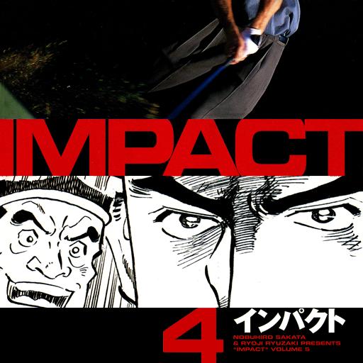 漫画のインパクト Vol.4 LOGO-記事Game