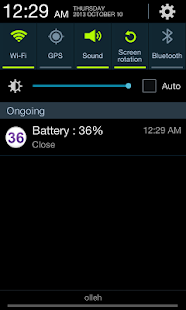 Noname Battery - screenshot