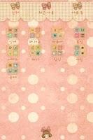 Screenshot of 폰꾸미기 쏘녀시리즈 고런처 1탄 [폰테마는 코글]