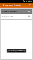 Screenshot of Kamusku: Belanda (Indonesia)