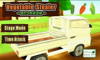 Screenshot of Vegetable Stealer