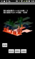 Screenshot of ドロイド育成バトルゲーム withDroid