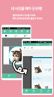 Screenshot of Kakao Theme Maker - PRO