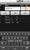 Screenshot of comicLog