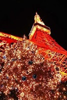 Screenshot of Tokyo Tower Puzzle