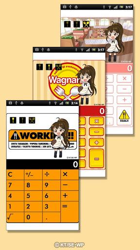 WORKING 電卓