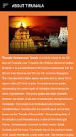 Screenshot of TTD Tirupati