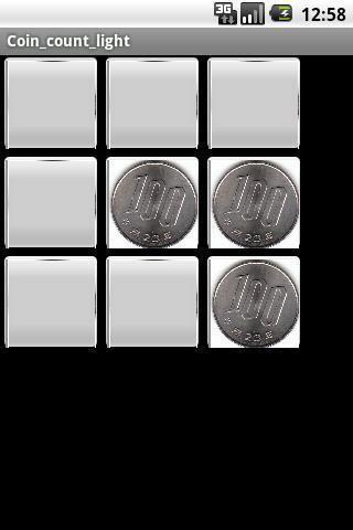 コイン カウント ライト