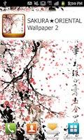 Screenshot of Pink Heart Love