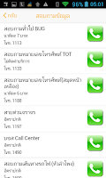 Screenshot of ThaiFastTel
