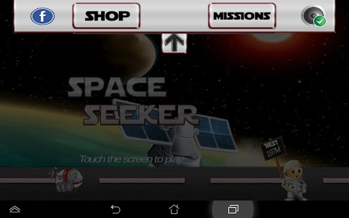 Space Seeker - screenshot
