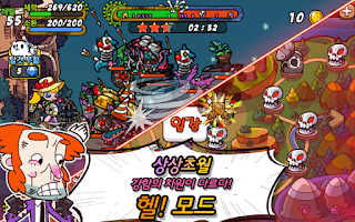 Screenshot of 지켜줘! 동물특공대 for Kakao