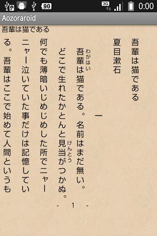 青空ロイド