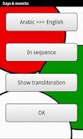 Screenshot of Learn Arabic Deluxe