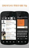 Screenshot of 레슨쌤 - 위치기반 소셜 레슨 네트워크