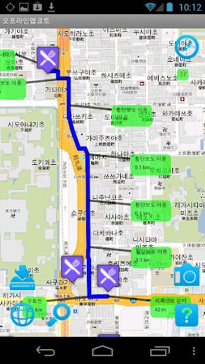 offline map kyoto