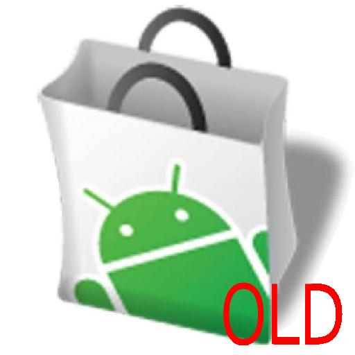 OldMarketLauncher 生產應用 App LOGO-硬是要APP
