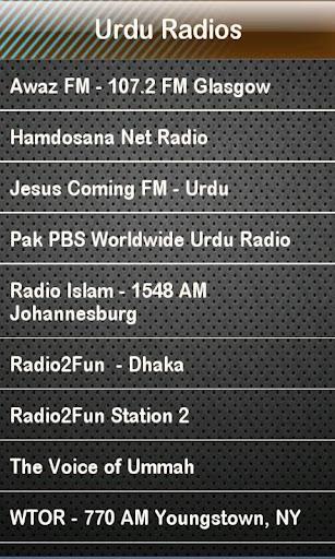 【免費娛樂App】Urdu Radio Urdu Radios-APP點子