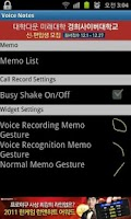 Screenshot of Voice Notes(recorder app)
