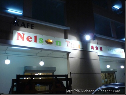 Nelson Tan, Kepong